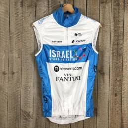 Rain Gilet - Israel Start-Up Nation 00004198 (1)