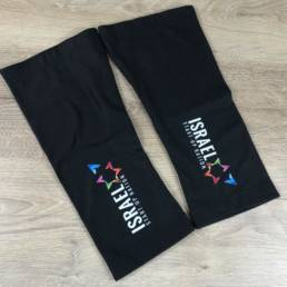 Thermal Knee Warmers - Israel Start-Up Nation 00004212 (1)