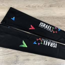Thermal Leg Warmers - Israel Start-Up Nation 00004234 (2)