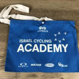 Musette - Israel Cycling Academy 00004697 (1)