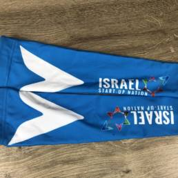 Thermal Arm Warmers - Israel Start-Up Nation 00004676 (1)