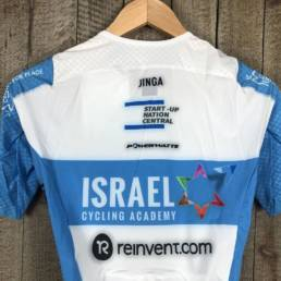Race TT Suit SS - Israel Start-Up Nation 00006106 (5)