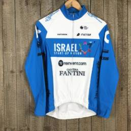 Thermal LS Jersey - Israel Start-Up Nation 00006120 (1)